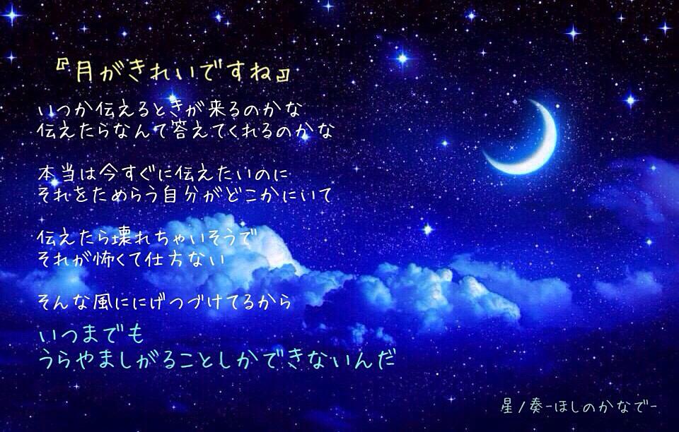 月がきれいの画像 p1_21