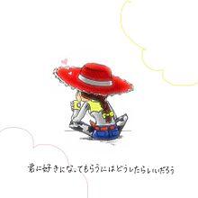 ♡←おペア画の画像(ゆるふわ 可愛い キャラクターに関連した画像)