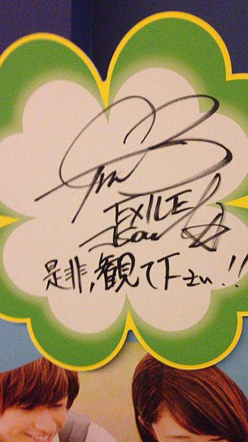 岩ちゃんのサイン♡の画像(プリ画像)