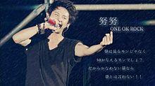 努努 ONE OK ROCKの画像(プリ画像)