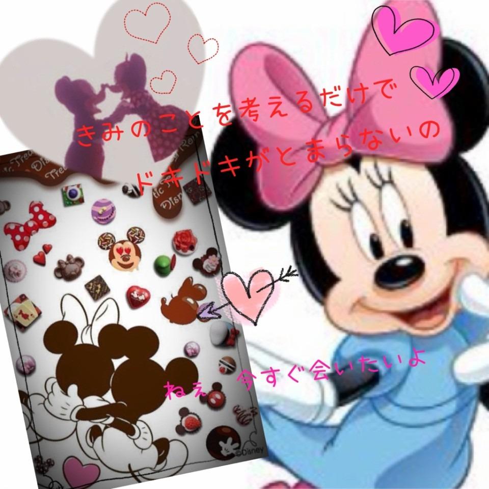 ミニーマウスの画像 p1_4