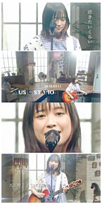 大原櫻子 Mステ☺︎の画像(ミュージックに関連した画像)