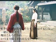 るろうに剣心の画像(佐藤健 るろうに剣心に関連した画像)