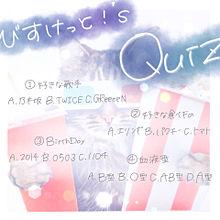 Quiz!の画像(プリ画像)