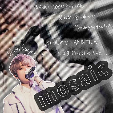 mosaicの画像(プリ画像)
