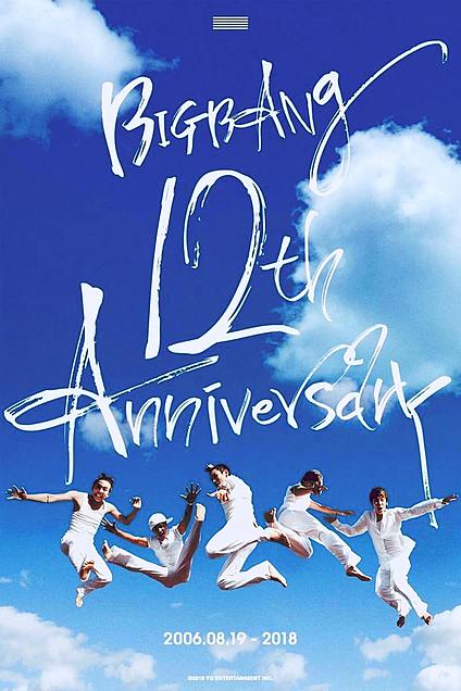 BIGBANG高画質 保存はlike💗からの画像(プリ画像)