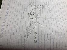 異世界の主役は我々だアナログMAD YOASOBIよるにかけるの画像(yoasobiに関連した画像)