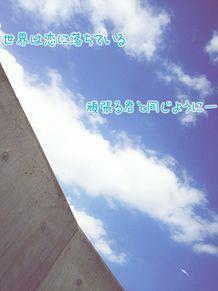no titleの画像(#恋する女の子に関連した画像)