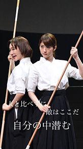 若月佑美 乃木坂46の画像(プリ画像)