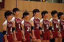春の高校バレーの画像(下北沢に関連した画像)