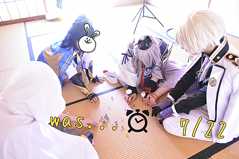 was  ▹ ▸  …That was very fun ♡の画像(プリ画像)
