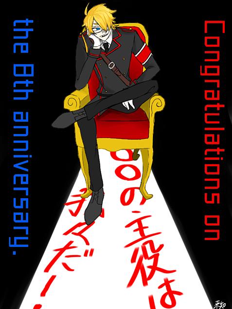Heil Gruppen!!の画像(プリ画像)