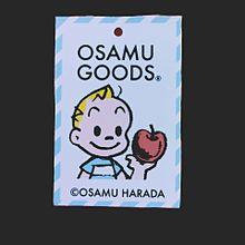 オサムの画像(キャラクターに関連した画像)