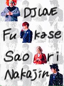 # SEKAI NO OWARIの画像(プリ画像)