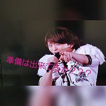 櫻井翔 ライブ プリ画像