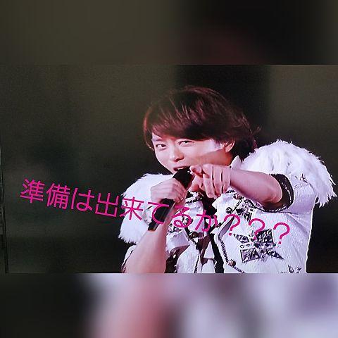 櫻井翔 ライブの画像(プリ画像)