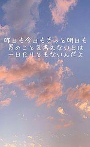 恋。の画像(片思いに関連した画像)