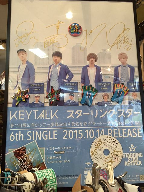 keytalk‼︎の画像(プリ画像)