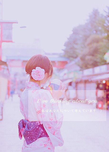 倉木麻衣 渡月橋~君想ふ~の画像 プリ画像