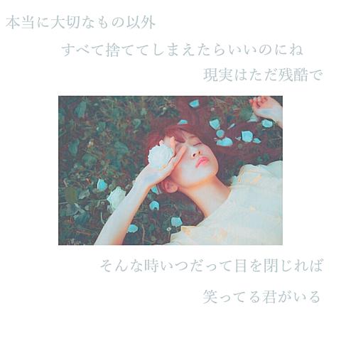 Dearest .の画像(プリ画像)