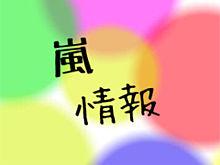 ジャケ写!!!!!