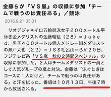 vs嵐!!!!!の画像(プリ画像)