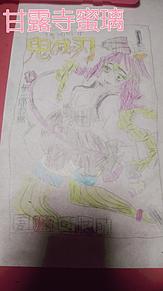 鬼滅の刃 甘露寺蜜璃の画像(自分に関連した画像)