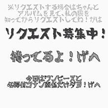 終わり!の画像(プリ画像)