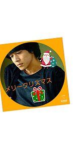 関ジャニ∞丸山隆平の画像(デコメ 山に関連した画像)