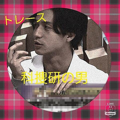 関ジャニ∞錦戸亮の画像(プリ画像)