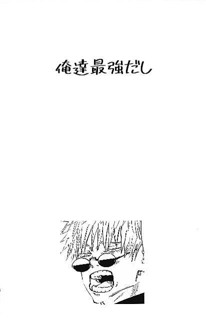 五条悟の画像(プリ画像)
