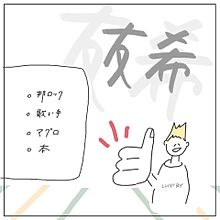 ✕の画像(漫画アニメに関連した画像)