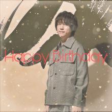 Happy Birthday の画像(#安田章大に関連した画像)