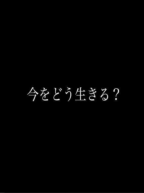 嵐Japonismの画像(プリ画像)