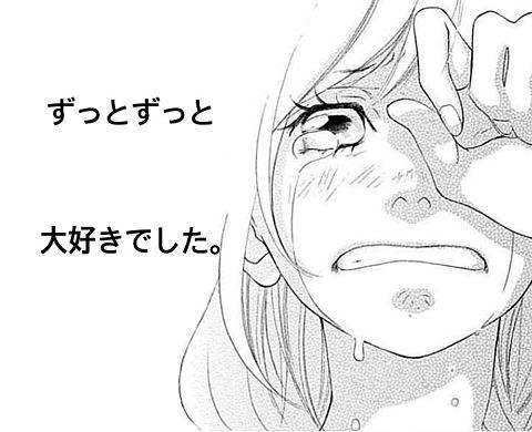 失恋。の画像(プリ画像)