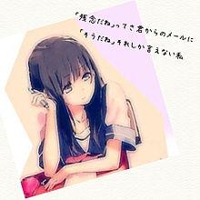 no titleの画像(線香花火 イラストに関連した画像)