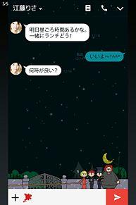セカオワ着せ替え♡♡の画像(プリ画像)