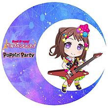戸山香澄 トプ画像の画像(Poppin'Partyに関連した画像)