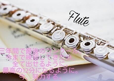 吹奏楽コンクールの画像(プリ画像)