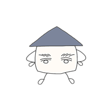 ホーム ヤマモト アオ 背景透明の画像(背景透明に関連した画像)