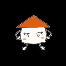 ホーム タナカ オレンジ 背景透明の画像(背景透明に関連した画像)