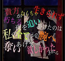 月華-tsukihanaの画像(プリ画像)