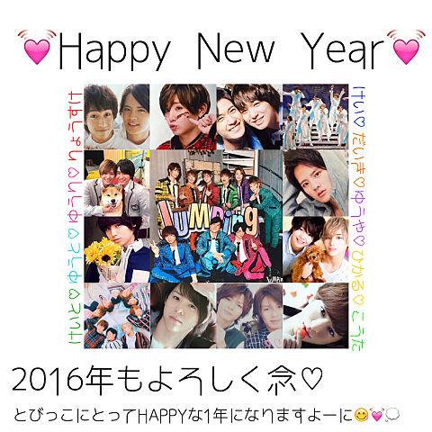 ♡HAPPY  NEW YEAR♡の画像(プリ画像)