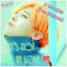 BIGBANG ジヨンの画像(プリ画像)