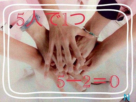5人!の画像(プリ画像)