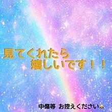 思った事。タグお借りしますの画像(山田涼介/薮宏太/岡本圭人に関連した画像)