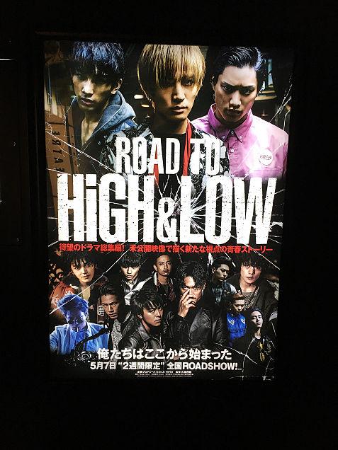 HiGH&LOW(*´˘`*)♡の画像(プリ画像)