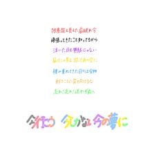 説明文への画像(錦戸亮大倉忠義に関連した画像)