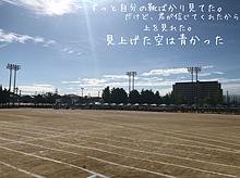青空エールの画像(体育大会に関連した画像)