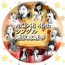 AKB48  画像保存→ポチの画像(プリ画像)